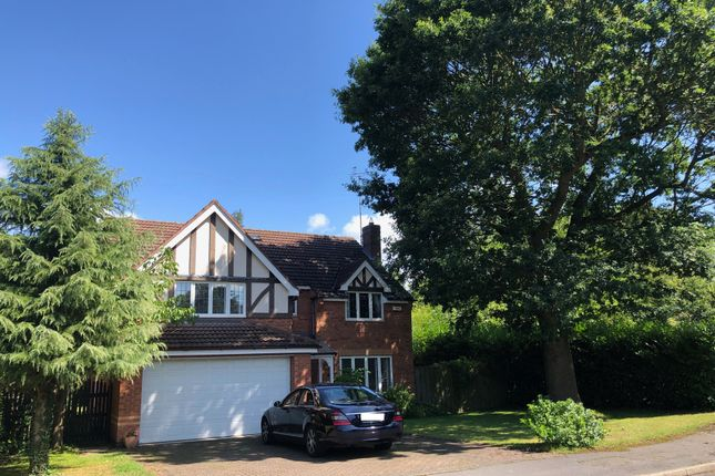 Thumbnail Detached house for sale in Hammersmith Close, Upper Saxondale, Nottingham