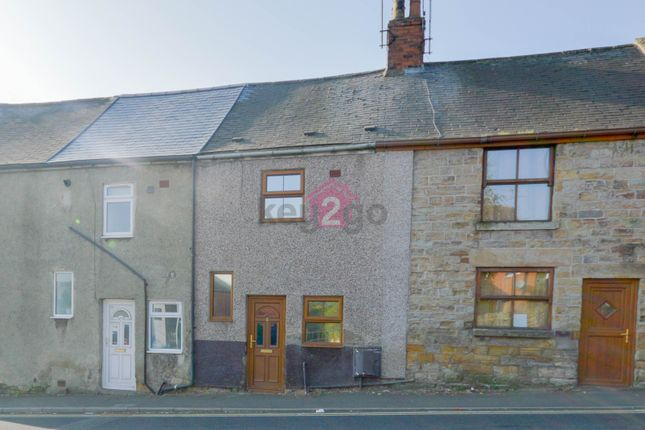 2 bed terraced house for sale in Station Road, Mosborough, Sheffield S20