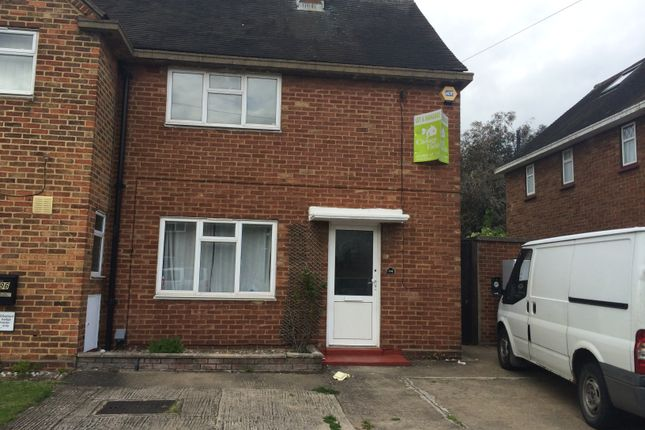 Thumbnail End terrace house to rent in Whitefields Road, Cheshunt, Waltham Cross