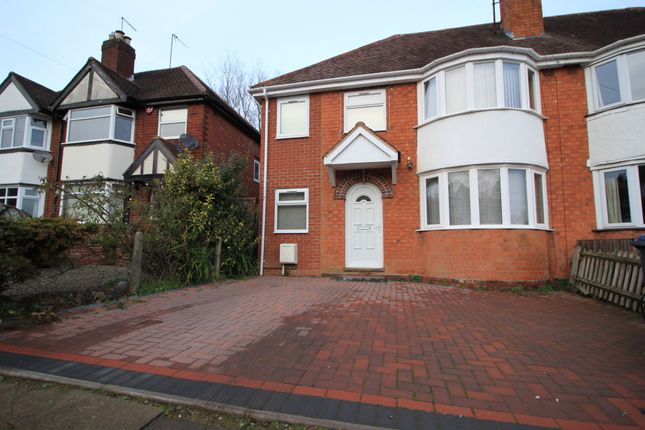 Thumbnail Semi-detached house for sale in Harts Green Road, Harborne, Birmingham