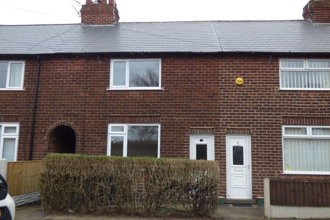 Thumbnail Terraced house to rent in Oakfield Road, Stapleford, Nottingham