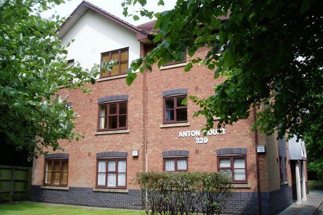 Thumbnail Flat to rent in Anton Court, Hagley Road, Edgbaston.