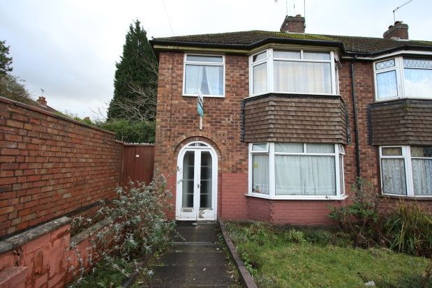 Thumbnail End terrace house to rent in Knight Avenue, Coventry