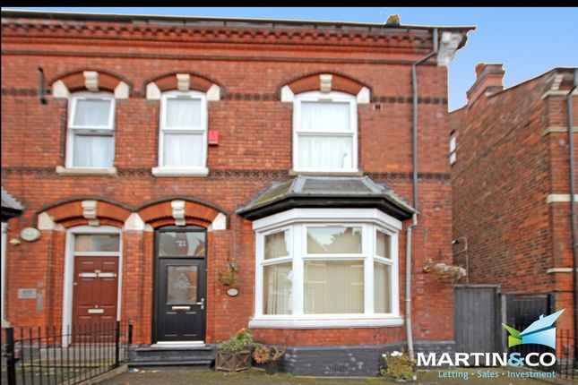 Thumbnail Semi-detached house for sale in Summerfield Crescent, Edgbaston
