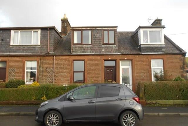 Thumbnail Terraced house to rent in Sydney Place, Lockerbie