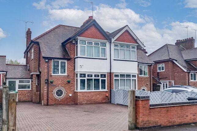 3 bed semi-detached house for sale in Royal Oak Road, Halesowen B62