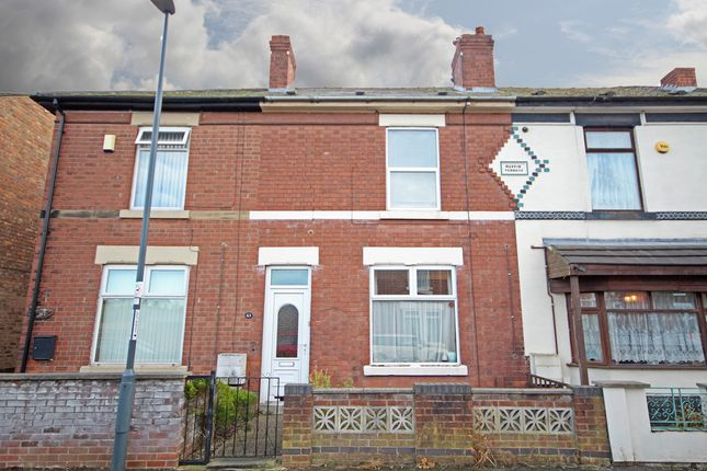 Thumbnail Terraced house to rent in Fife Street, Alvaston, Derby, Derbyshire