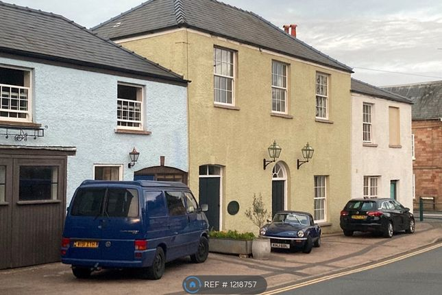 Thumbnail Terraced house to rent in Cook House, Littledean