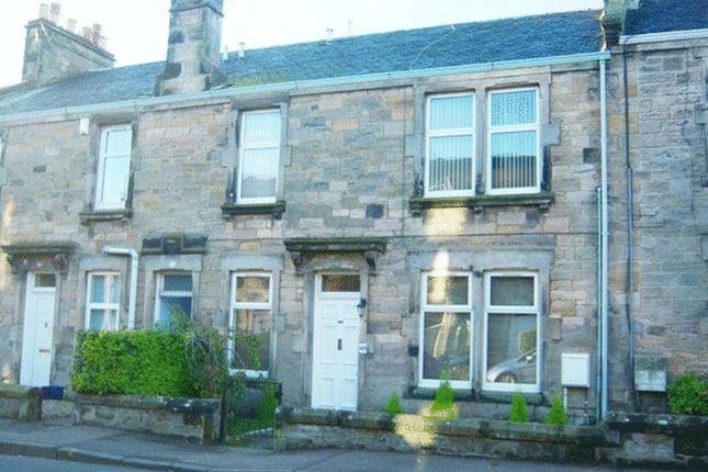 Thumbnail Flat to rent in David Street, Kirkcaldy