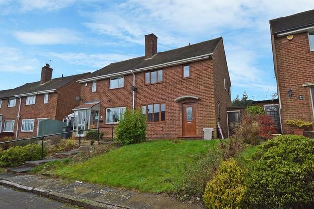 Thumbnail Semi-detached house to rent in Shepley Road, Rednal, Birmingham