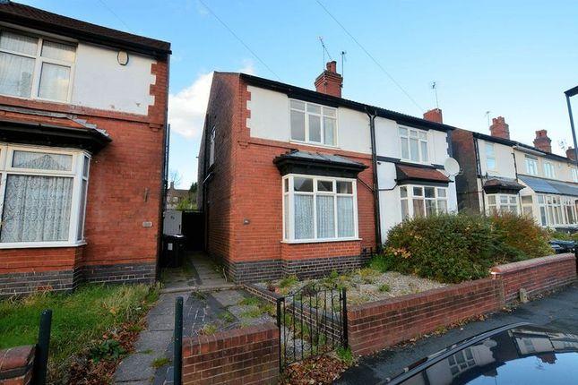 Thumbnail Semi-detached house for sale in Aubrey Road, Quinton, Birmingham
