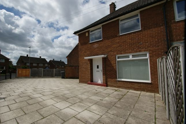 Thumbnail End terrace house to rent in Latchmere Crest, West Park, Leeds