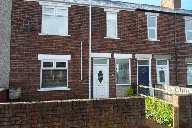 Thumbnail Flat to rent in Seaton Avenue, Bedlington