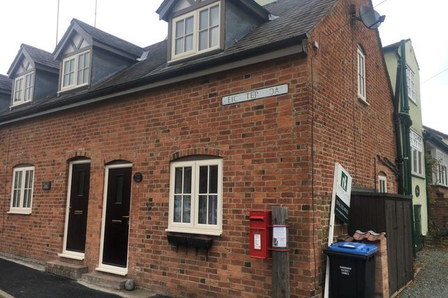 Thumbnail Terraced house to rent in Leicester Road, Billesdon, Leics