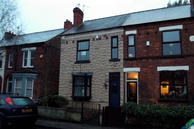 Thumbnail Shared accommodation to rent in St. Albans Road, Arnold, Nottingham