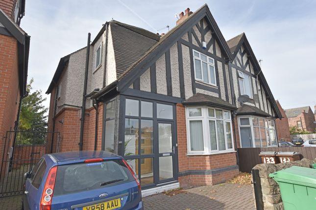 Thumbnail Semi-detached house to rent in Lenton Boulevard, Lenton, Nottingham