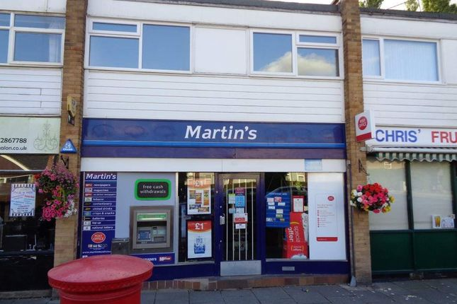 Thumbnail Retail premises to let in Garforth, West Yorkshire