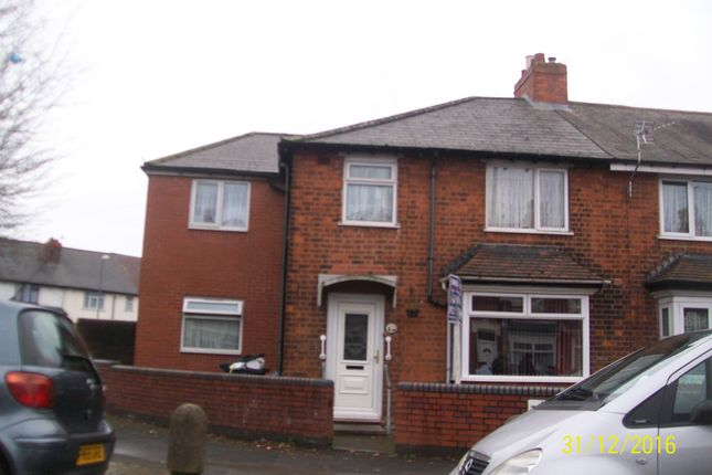 Thumbnail End terrace house for sale in The Broadway, Perry Barr