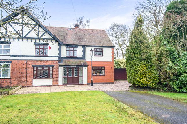 Thumbnail Semi-detached house for sale in Shuttington Road, Alvecote, Tamworth