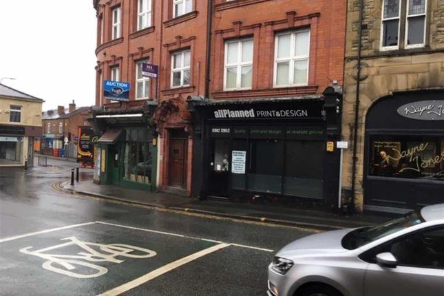 Thumbnail Commercial property for sale in Gerrard Street & Warrington Road, Ashton In Makerfield, Wigan