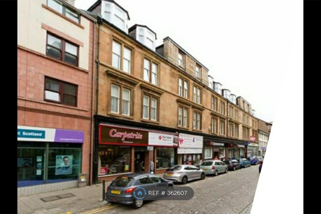 Thumbnail Flat to rent in Lorne Court, Inverclyde