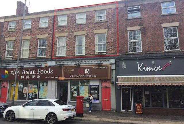 Thumbnail Commercial property for sale in Upper Floors At 8A Myrtle Street, Liverpool