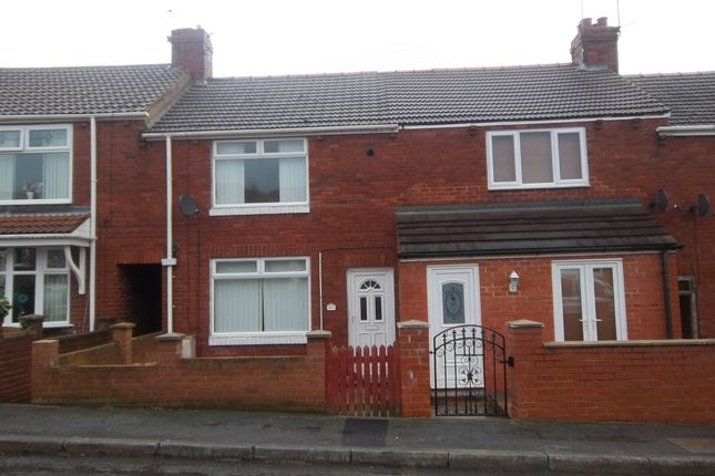 2 bedroom terraced house to rent in Hardwick Street, Blackhall