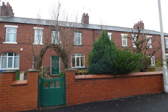 Thumbnail Terraced house to rent in Vauxhall Industrial Estate, Greg Street, Stockport