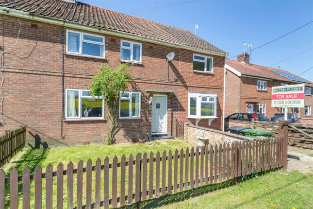 Thumbnail Semi-detached house for sale in Oxwick Road, Horningtoft, Dereham