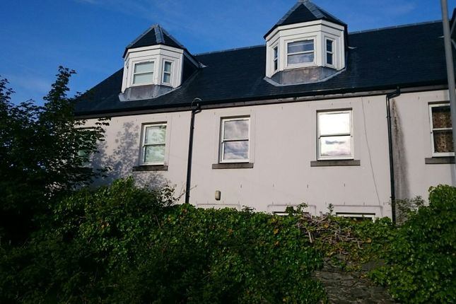 Thumbnail Terraced house for sale in 30 Poltalloch Street, Lochgilphead