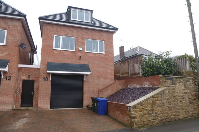 Thumbnail Link-detached house for sale in Church Street, Mexborough