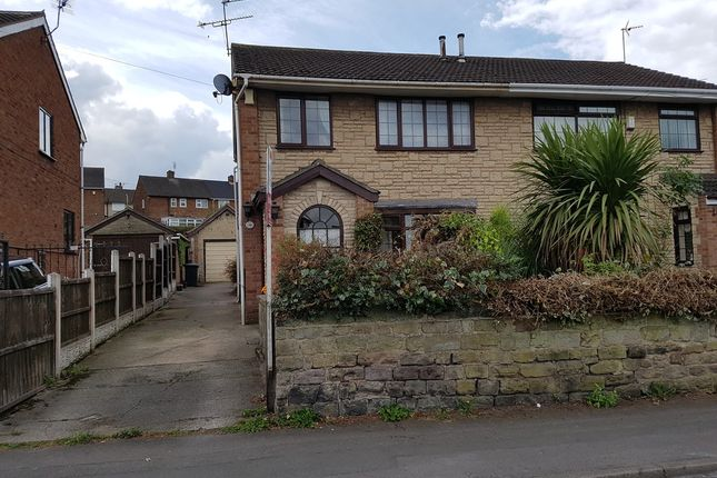 Thumbnail Semi-detached house to rent in Whitehill Road, Brinsworth, Rotherham
