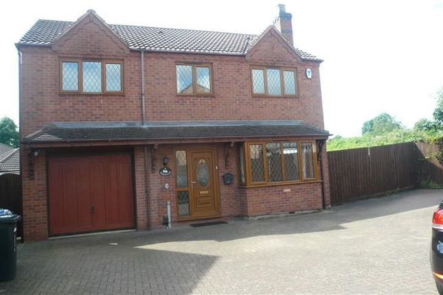 Thumbnail Property to rent in Wedgwood Close, Desborough, Kettering