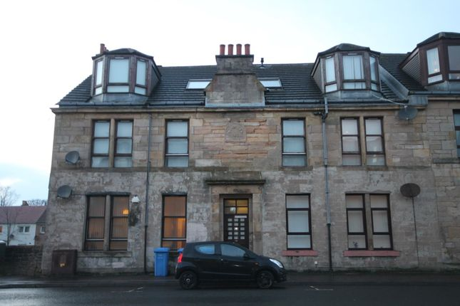 Thumbnail Flat to rent in Glasgow Street, Ardrossan