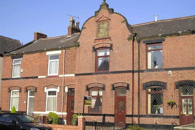 Thumbnail Terraced house to rent in Walmersley Road, Limefield, Bury