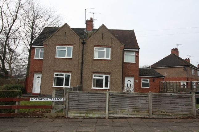 Thumbnail End terrace house to rent in Charter Avenue, Canley, Coventry