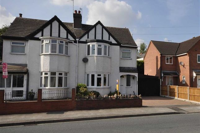 Thumbnail Semi-detached house to rent in Bromwich Road, Worcester
