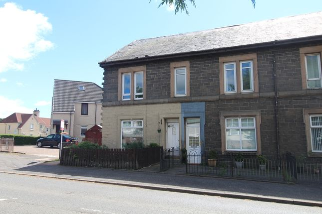 Thumbnail Flat to rent in Coatbridge Road, Glenmavis, North Lanarkshire