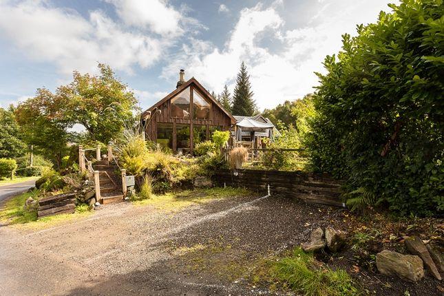Thumbnail Cottage for sale in Ballinluig, Balquhidder