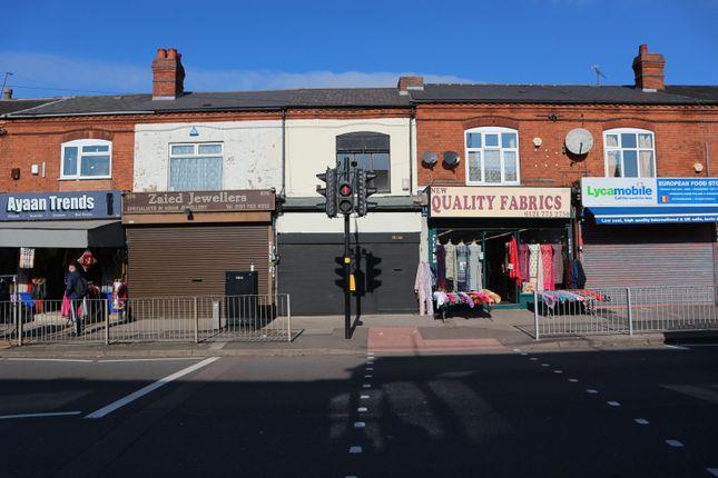 Thumbnail Retail premises to let in Green Lane, Small Heath