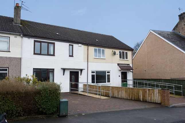 Thumbnail Terraced house for sale in Westland Drive, Glasgow