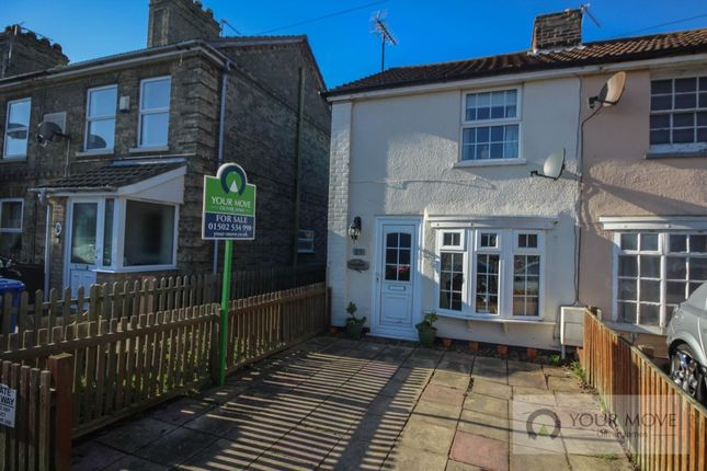 Thumbnail Property for sale in The Street, Corton, Lowestoft