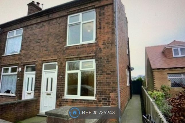Thumbnail Semi-detached house to rent in Peasehill, Ripley