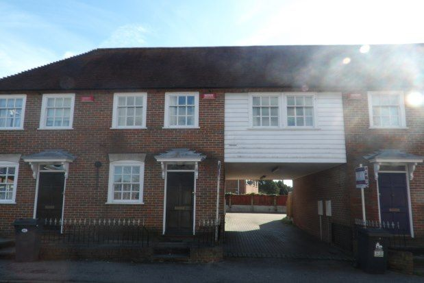 Thumbnail Maisonette to rent in Forty Acres Road, Canterbury