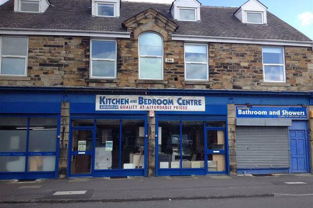 Thumbnail Retail premises to let in Brewery Lane, Dewsbury, Dewsbury