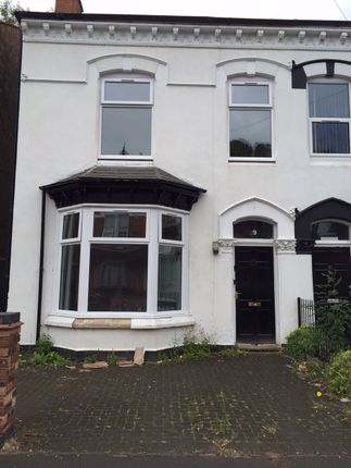 Thumbnail Semi-detached house to rent in Summer Field Crescent, Edgbaston