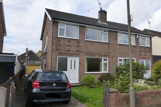 Thumbnail Semi-detached house to rent in Collingwood Road, Long Eaton, Long Eaton