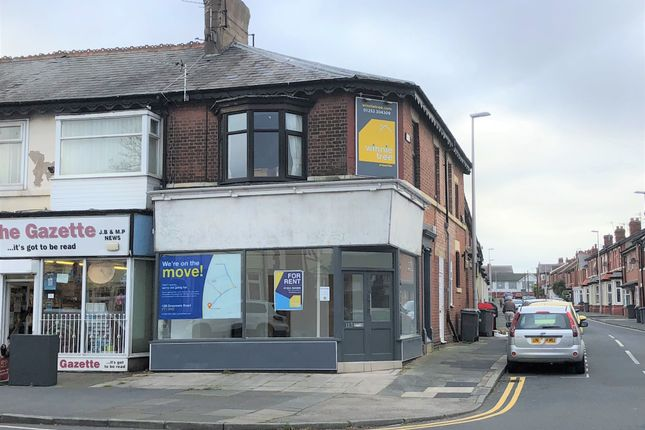 Thumbnail Land to rent in Whitegate Drive, Blackpool