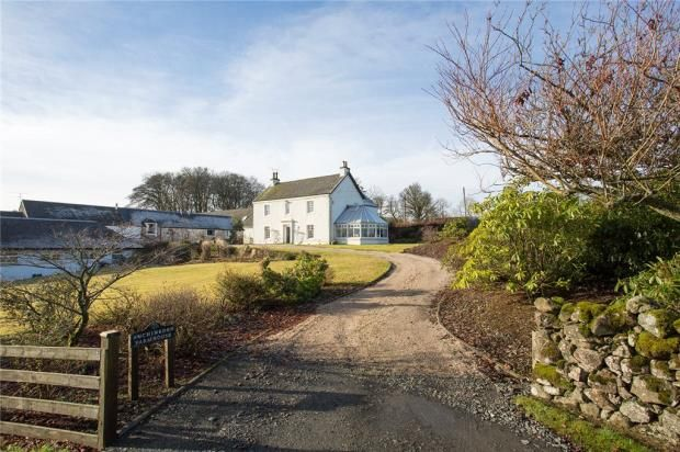 4 bed detached house for sale in Auchineden Farmhouse+Dairy Cottage, Blanefield, Glasgow