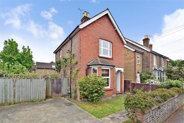 Thumbnail Detached house for sale in Lumley Road, Horley, Surrey